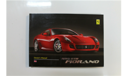 Owner's manual ferrari 599 GTB 2426/06 April 2008 (69851700)