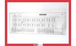 Couvercle de boite à fusibles (119280/U) (Occasion)