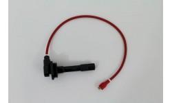 Cable/fil/faisceau (bougie Nr.2) F40 (138735)
